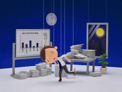 「時間外労働の上限規制」とは 第1回