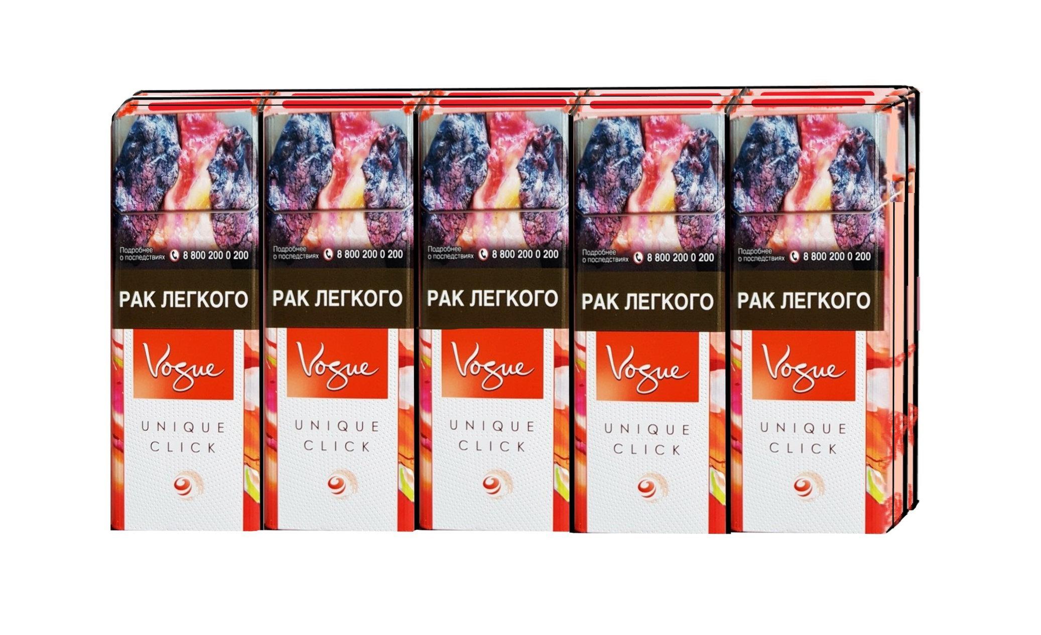 Купить сигареты vogue unique click сигареты оптом в москве кент 8