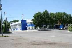 Sport Complex, Krasnodar