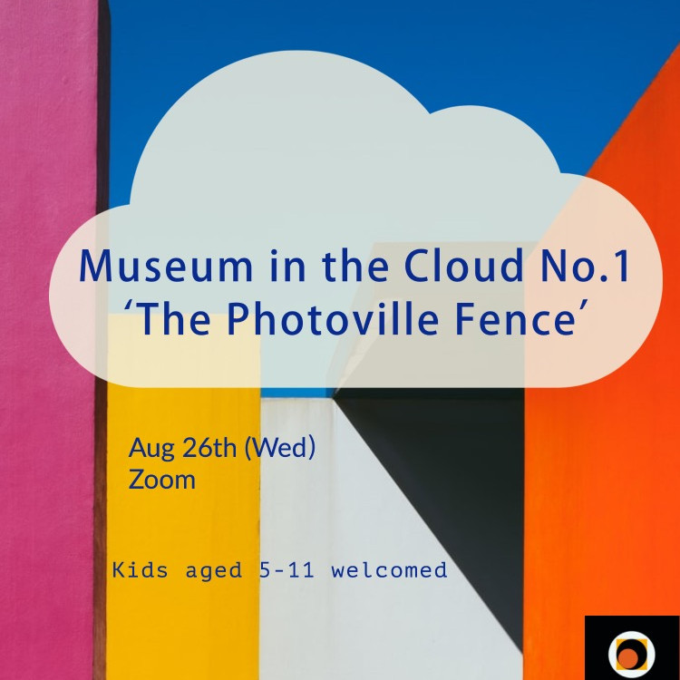 Museum In the Cloud No.1