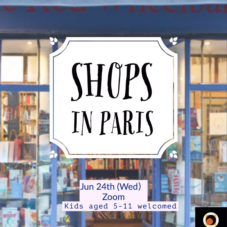 Shops in Paris