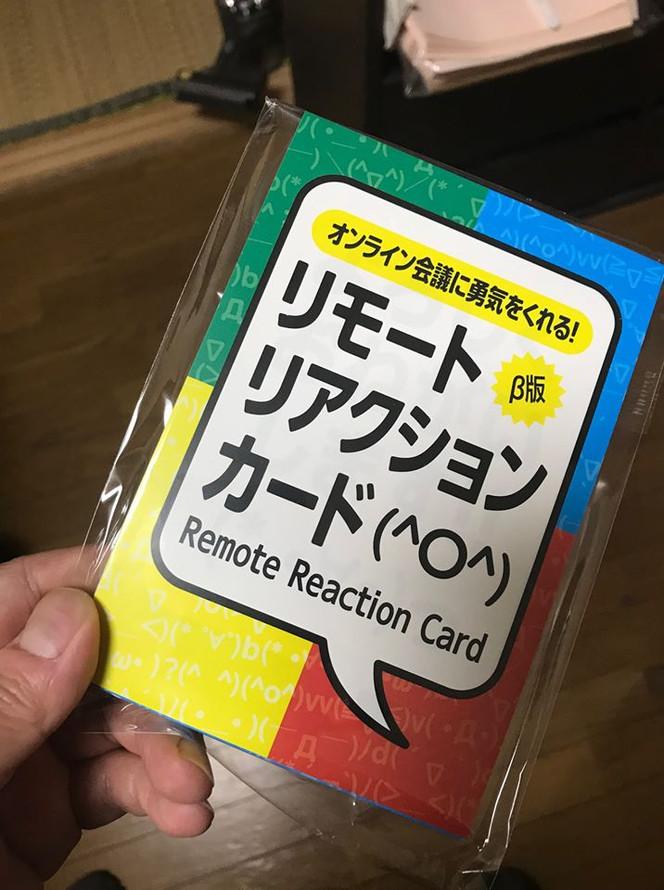 【新発売】オンライン会議に勇気をくれる「リモートリアクションカード(^O^)」β版完成
