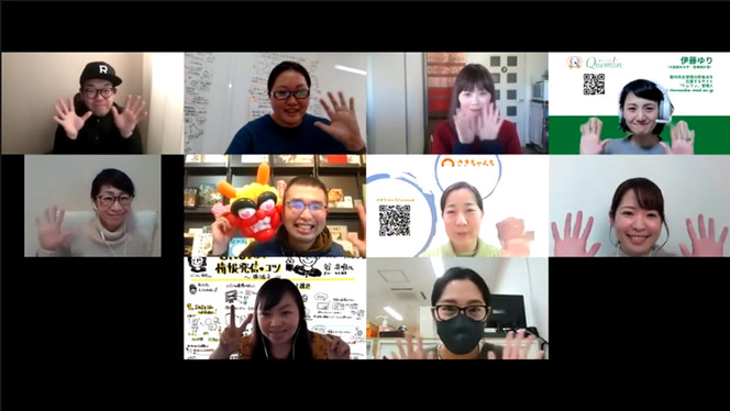 【開催報告】文京区フミコムにてオンライン講座、「SNSを使った情報発信のコツ」