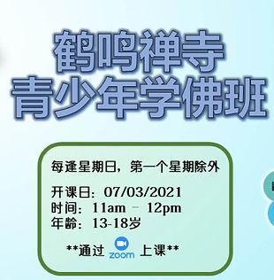 WhatsApp%20Image%202021-02-07%20at%2011.