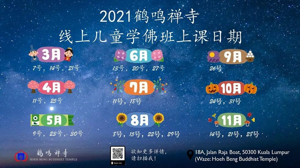 WhatsApp Image 2021-02-07 at 11.34.41.jp