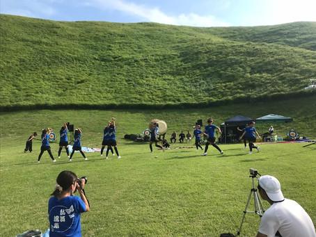 大室山 「山日鼓祭」 やまびこまつり