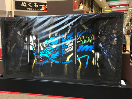 「MAGARI雛」開幕伊東高校生が屏風制作