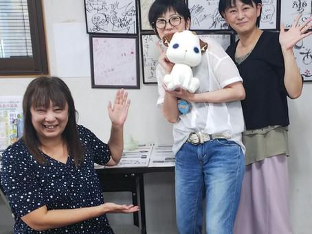 伊東ふれあい歌謡局28【夢ヶ丘高校放送部コラボSP・今日のアーティストメドレー】