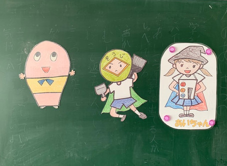 大池小学校6年生職業講座に行きました!