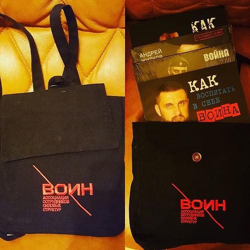 Набор книг в подарочном рюкзаке