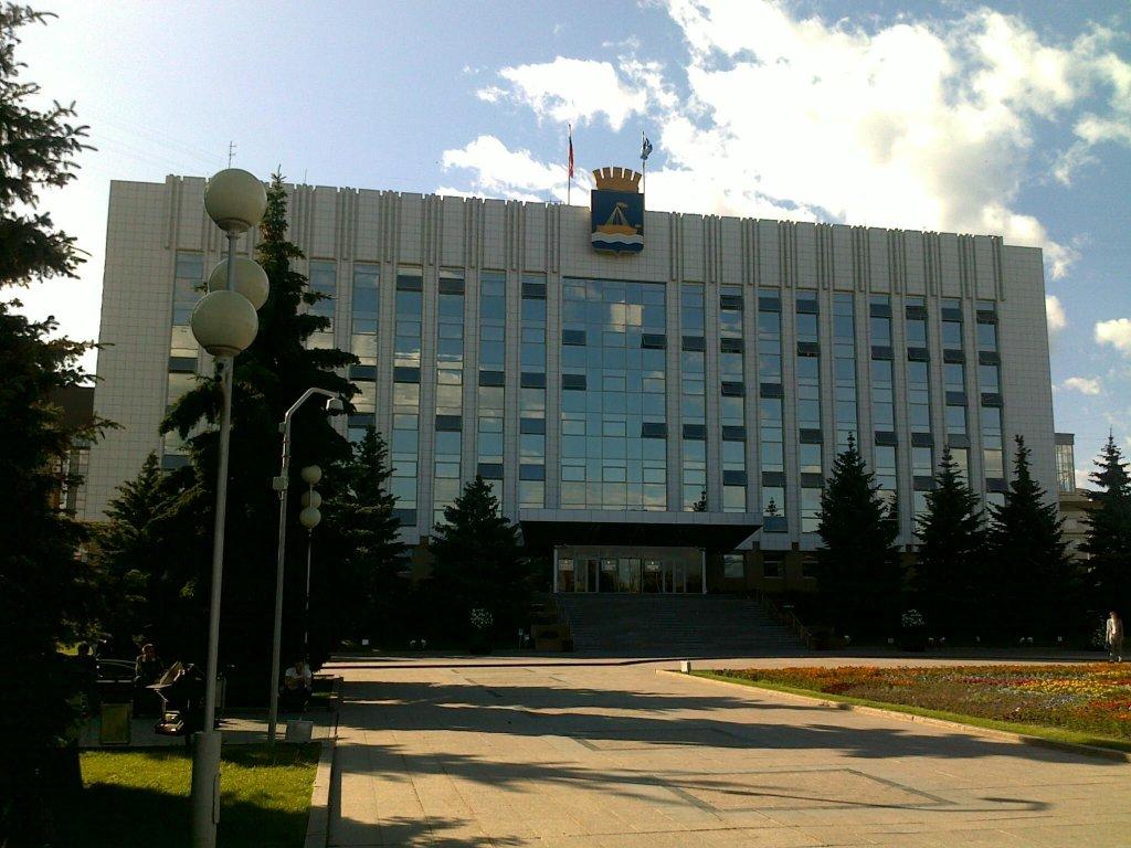 Администрация г. Тюмени 1