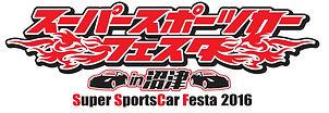 SSCF_logo_01.jpg