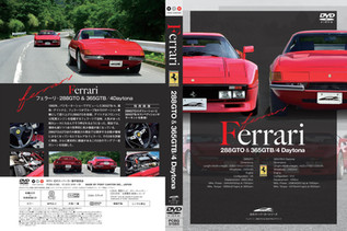 Ferrari_DVD_PC_01.jpg