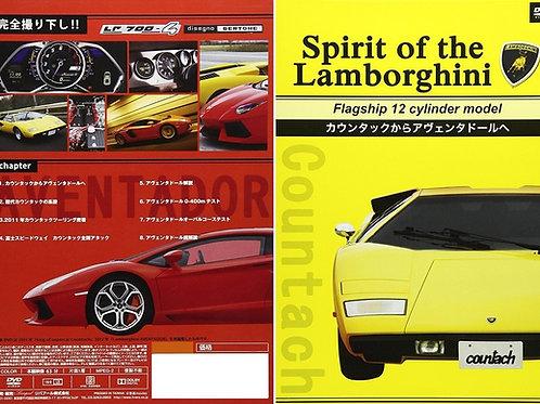 Spirit of the Lamborghini ランボルギーニ・カウンタックからアヴェンタドールへ