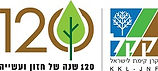 KKL-120-logo-wide-small.jpg