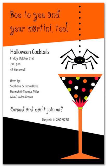 Martini Mayhem Party and  Event Invitation