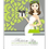 Thumbnail: Brunette with Shower Gift Bridal Shower and  Event Invitation