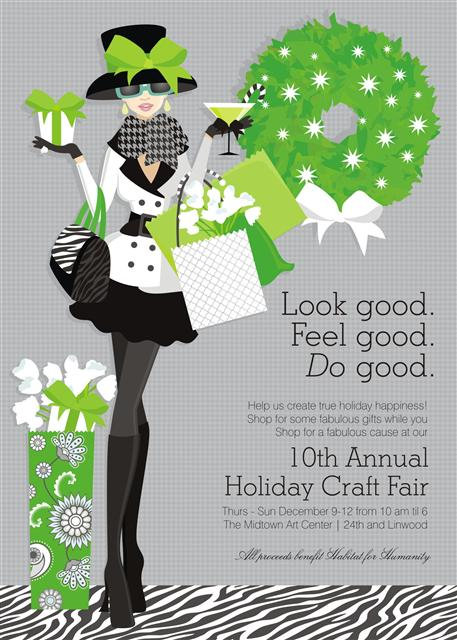 Gift Girl Holiday Party and  Event Invitation