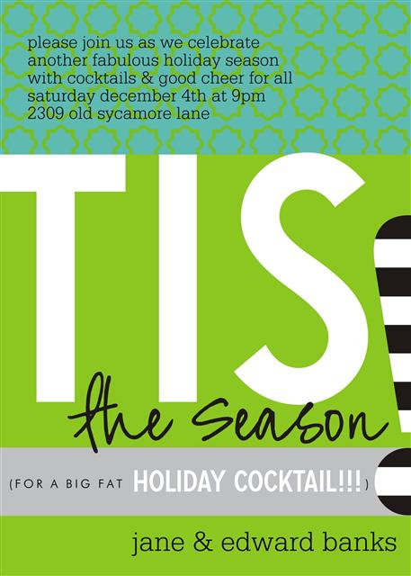 Tis The Season Holiday Party and  Event Invitation