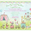 Thumbnail: Drive-By Circus Baby Shower Parade Invitations (sold in sets of 10)