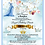 Thumbnail: Princess Cinderella's Drive-By Birthday Party Invitation (sold in sets of 10)