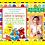 Thumbnail: Sesame Street Babies Birthday Party Invitation