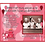 Thumbnail: I Love Lucy Birthday Party and  Event Invitation