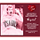Thumbnail: I Love Lucy Baby Shower Invitation