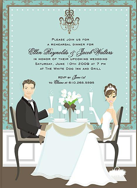Couple's Rehearsal Party and  Event Invitation