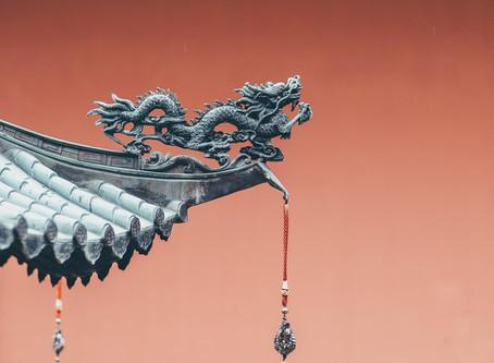 Qi Men Dun Jia : Formations à distance ou en présentiel