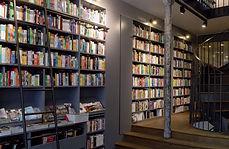 vdm-librairie-6-1.jpg