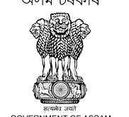 Industries and Commerce Assam Recruitment 2020| Freshers| Enumerator| 245 Posts| Last Date: 4th Sept