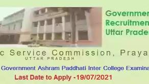 Uttar Pradesh UPPSC Lecturer Govt Inter College Ashram Padhati Recruitment Objected List, Re Upload