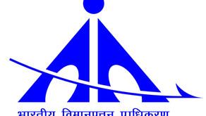 Airport Authority of India Recruitment 2020 |  Junior Executive Recruitment 2020 Online Form