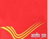 Odisha Postal Circle Recruitment 2020| Freshers| Gramin Dak Sevaks| 2060 Posts| Last Date: 30th Sept