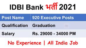 IDBI Bank Executive 920 Post Online Form 2021