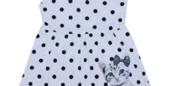 Kitten Around Dress