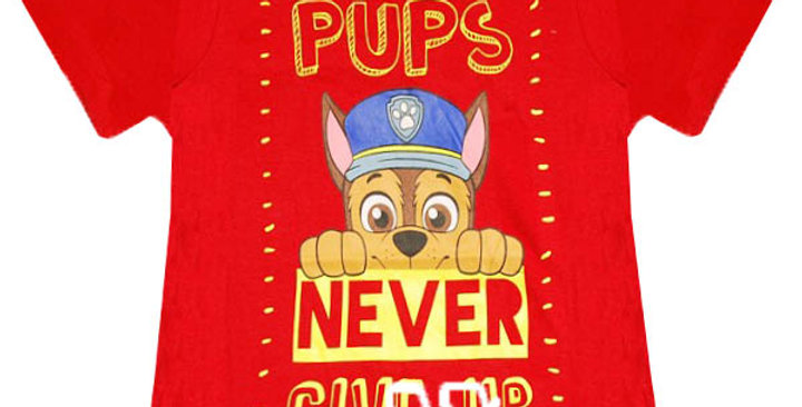 Pups Never Give Up T-Shirt
