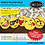 Thumbnail: Emoji's Pillow Palz In The Hoop CD with SVG Files
