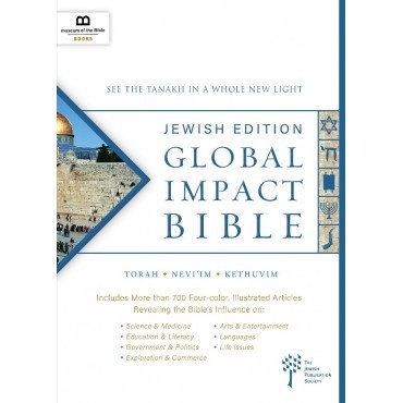 Global Impact Bible, JPS Tanakh Jewish Edition (Hardcover)