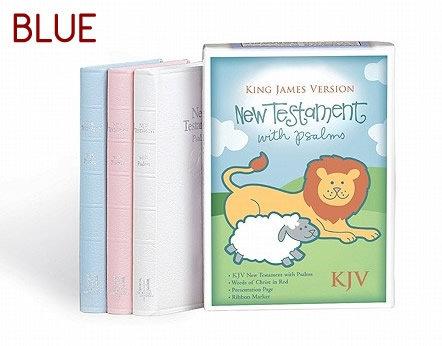 NEW TESTAMENT AND PSALMS - KJV (BLUE)
