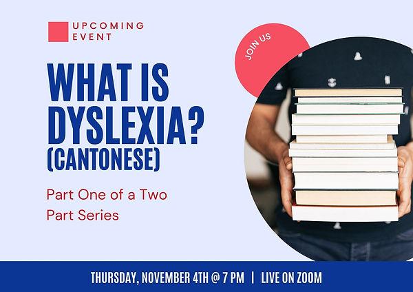 What is dyslexia_.jpg