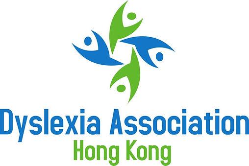 Dyslexia Association of Hong Kong_edited.jpg