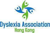 Dyslexia Association of Hong Kong