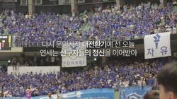 연대홍보영상_170113 0000196383ms