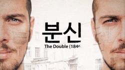 318. 분신(The Double)_FF 0000042965ms