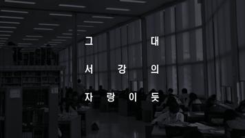 (0603) 서강대학교_알바트로스 특기자전형 0000003207ms