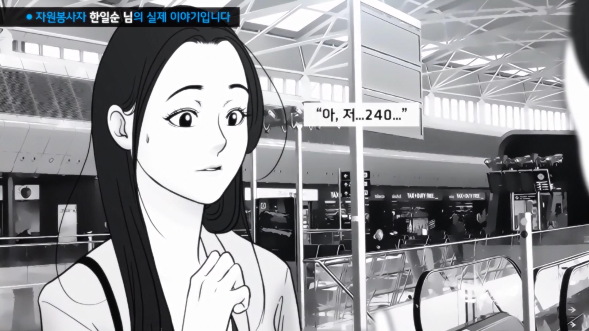 2015 10 인천공항_FIN 0000070066ms