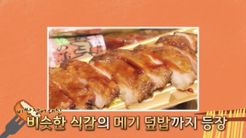 김풍, 정호영, 파비앙의 맛있는 경기도 0000046480ms