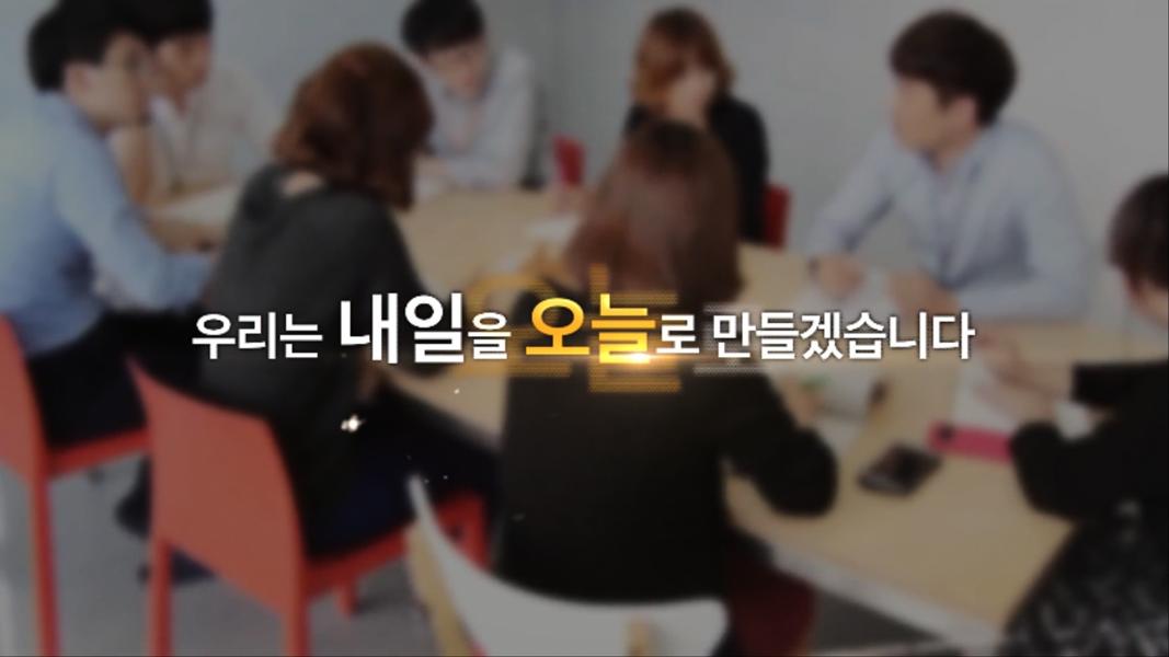 한국직업방송 비전 선포식_썸머리 0000064957ms